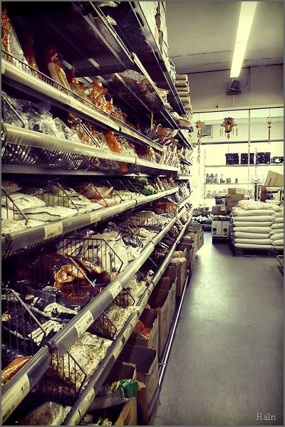 asia-supermarkt_cross